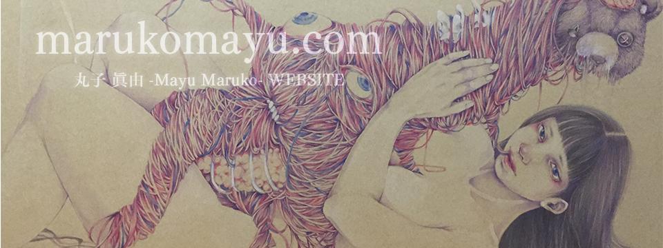 marukomayu.com