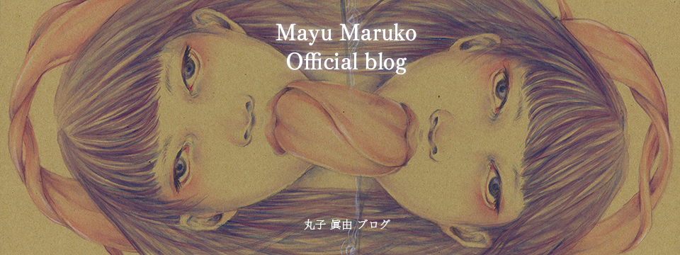 Mayu Maruko official blog