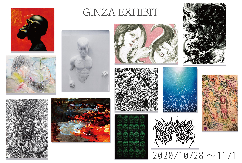 GINZA EXHIBIT DM